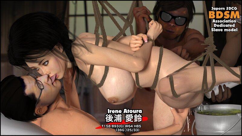 Mrs. Irene's Japanese bondage 2014