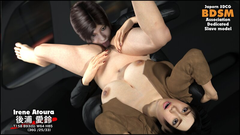 Mrs. Irene's Japanese BDSM : Sexual abuse in the car