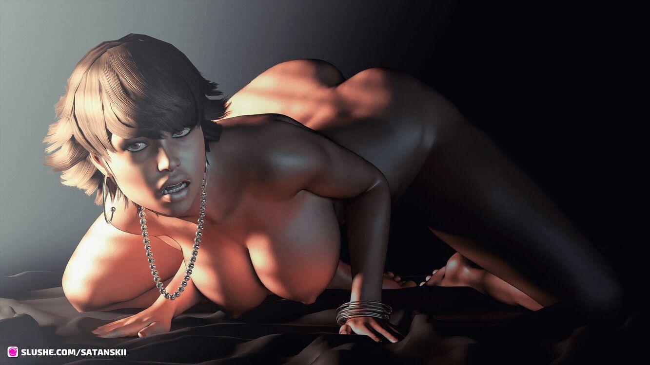 Lust Luring
