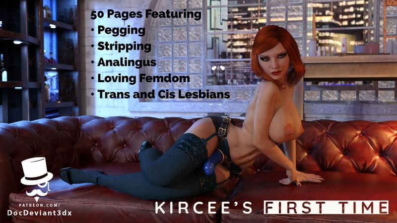 Kircee's First Time