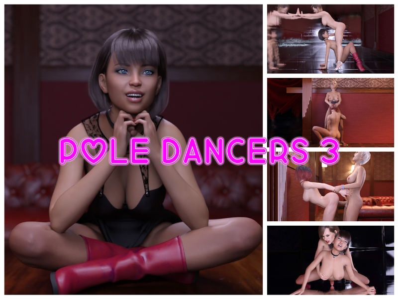 """Pole Dancers 3"" - Published"