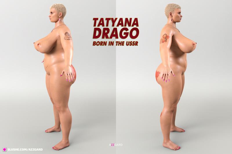 Tatyana Drago