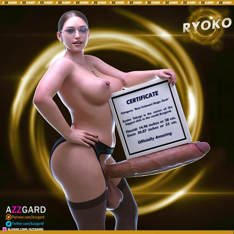Ryoko - Certificate