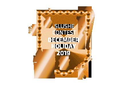 0018 December Holiday 2019 Winner
