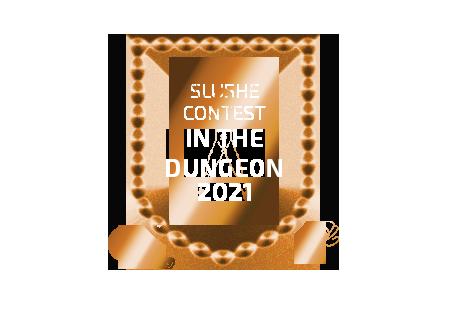 0046 Badge Winner In The Dungeon 2021